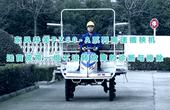 东风井关PZ60-A系列高速插秧机送苗皮带一组不运转故障的诊断与排除