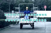 东风井关PZ60-A系列高速插秧机平衡马达不工作故障的诊断与排除