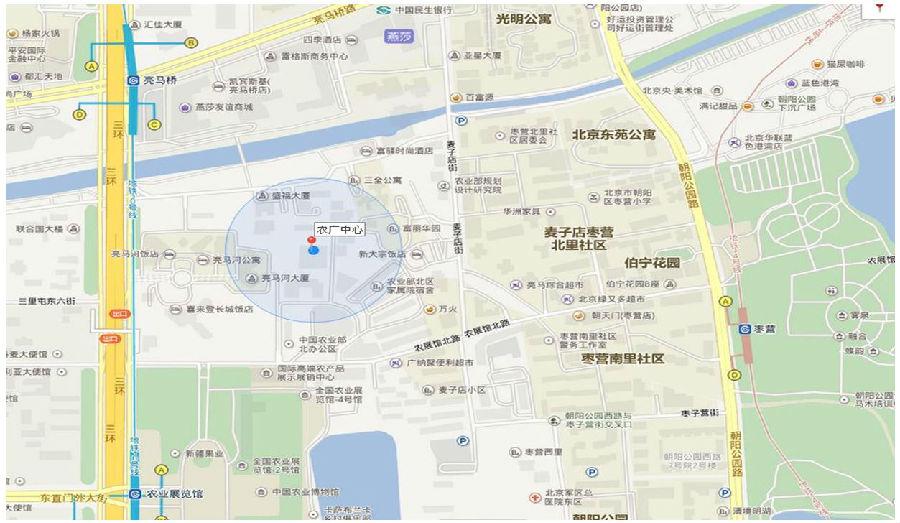交通场站到农广中心路线 : 1,北京首都国际机场:乘坐机场大巴方庄线